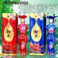杜康旗袍酒 52度杜康30年私藏珍品 礼品酒