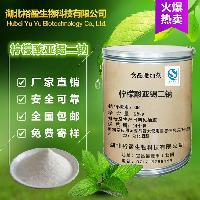 优质食品级柠檬酸亚锡二钠价格