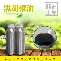 吉安中香厂家供应黑胡椒油 黑胡椒精油 植物精油