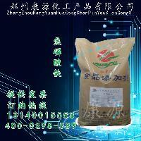 食品级-焦磷酸铁