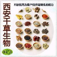 葛仙米提取物 厂家生产葛仙米浓缩水溶粉 葛仙米纯浸膏