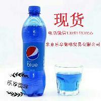 印尼百事蓝色可乐