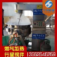华邦机械行星搅拌炒锅 药材酱料辣椒酱全自动炒锅