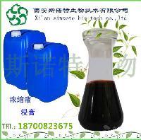 榴莲浓缩液   榴莲酵素粉   斯诺特提取液生产厂家