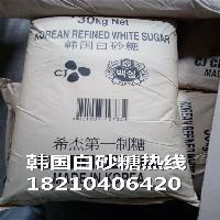 韩国幼砂糖原装进口希杰白砂糖今日现货批发价格