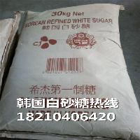 韩国精幼砂糖进口商_韩国希杰细砂糖厂家批发价