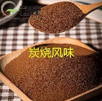 速溶咖啡原料 炭烧风味咖啡专用原料 越南进口厂家直销MS10咖啡粉