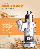 小型中药材连续投料式通用粉碎机 小型流水式涡轮磨粉机