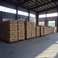 正品保证 厂家供应 食品级 甜味剂抑甜剂 可批发零售 优质现货