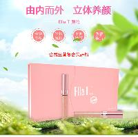 Ella T颜秘果蔬益生菌粉排宿便秘 礼品装 16支/盒