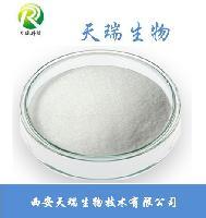 米糠脂肪烷醇60%现货
