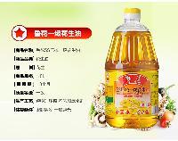 鲁花 5S压榨一级花生油 /1.8L