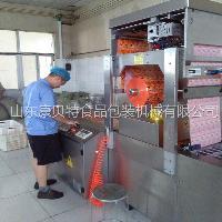 康贝特真空包装机 全自动充氮食品锁鲜气调包装机