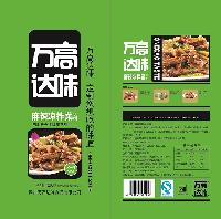 麻辣凉拌菜调料生产批发厂家