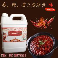 优质川香麻辣油 麻辣油2# 3# 火锅底料专用香精 复合调味香料
