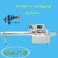 蛋黄酥饼包装机 潮汕老婆饼自动打码包装机械