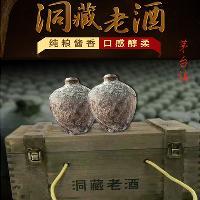 贵州茅台镇纯粮洞藏老酒/53度天然洞藏酱香酒