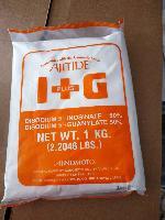 正品味之素I+G食品添加剂增鲜调味料核苷酸呈味核苷酸二钠1kg