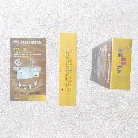 厂家直供 BOPP拉线膜 食品包装膜 零食包装拉线膜 塑料薄膜