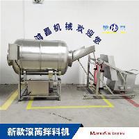 千页豆腐拌料机 豆制品搅拌机