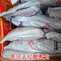 全年批發泰國酸角去皮酸角果肉原產地特價供應