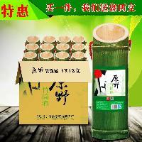 竹筒酒专业生产公司,百年品质原野竹筒酒福建客家知名品牌竹酒