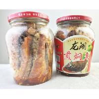 龙湖熏鱼428克 淮阳特产 天志公司  肉质鲜嫩开瓶即食