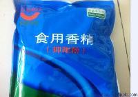 食品级抑甜剂生产厂家
