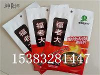 工厂直销调味料密封塑料复合包装袋食品冲剂自动包装复合膜