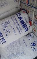 食品级糖精钠厂家 糖精钠添加量