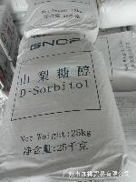 山梨糖醇厂家加工 山梨糖醇生产厂家