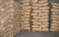食品级l-懒氨酸盐酸盐生产批发