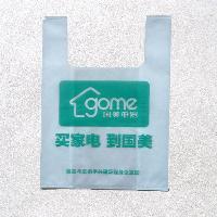 厂家直供 PO胶袋 食品环保背心袋