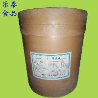 食品级L赖氨酸盐酸盐价格 厂家现货供应高含量L赖氨酸盐酸盐