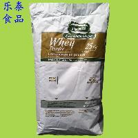 现货供应乳清粉食品级价格乳清粉
