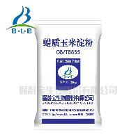 蜡质玉米淀粉 保龄宝 淀粉 食品级 厂家直销