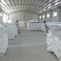 大量供应 食品级生物钙 1kg起订 含量99% 当天发货 量大从优