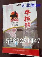 提供土特食品复合包装袋铝箔食品袋子牛肉干纸塑复合拉链袋现货