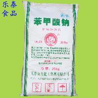 安息香酸钠 防腐剂苯甲酸钠食品级价格