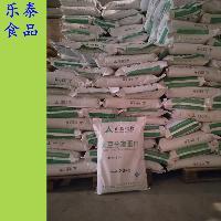 现货供应食品级大豆分离蛋白 大豆分离蛋白价格