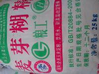 食品级麦芽糊精生产厂家