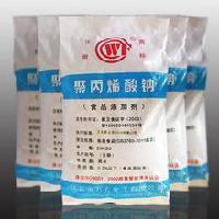 聚丙烯酸钠厂家 聚丙烯酸钠价格批发