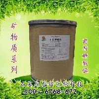 葡萄糖酸锰质优价廉