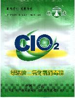 绿洁牌二氧化氯消毒粉