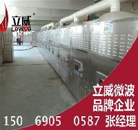 济南*型猪皮微波膨化设备生产厂家