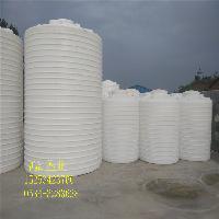 现货直销山东鸿凯10立方pe水箱 耐酸碱10吨化工桶批发价格