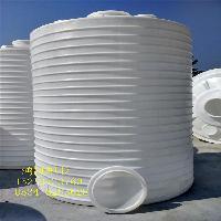 食品级10吨塑料桶 加厚立式10立方塑胶水箱价格