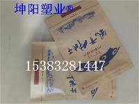 通用版内蒙古风干牛肉纸塑包装袋图片巴士杀菌调味料包装袋材质