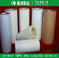 防潮包装淋膜纸 楷诚电路板淋膜纸制造商