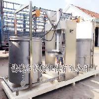 冻葡萄、冰葡萄液压榨汁机 凤梨酵素、酥梨酵素压榨收汁机 压滤机